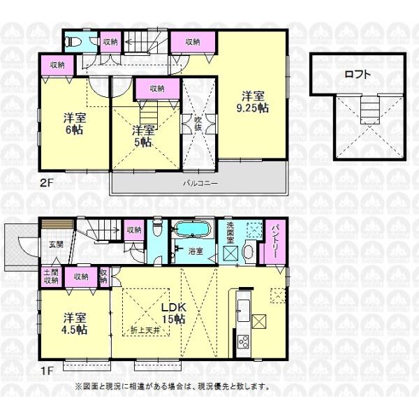 【間取】主寝室9.25ロ帖の4LDK!