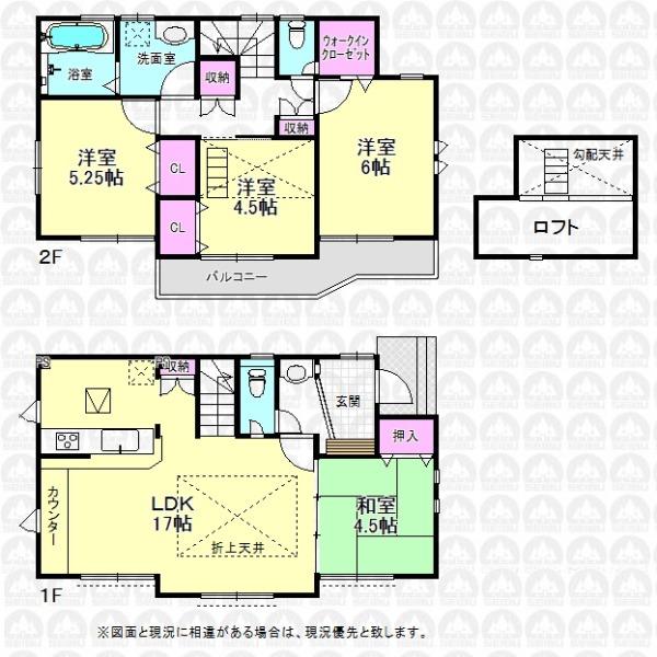 【間取】LDKは和室を開放すると21.5帖の大空間