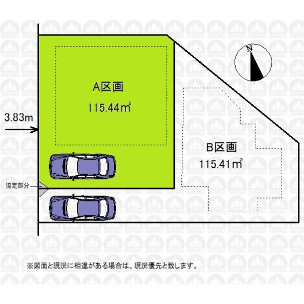 【区画図】区画図。3路線2駅利用可。