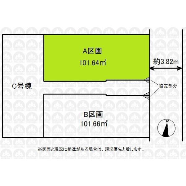 【区画図】3駅2路線利用可の好立地!