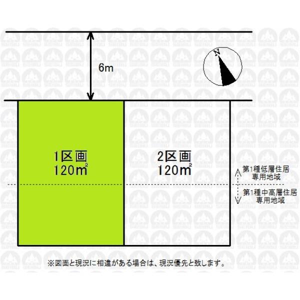【区画図】120平米ある広々整形地