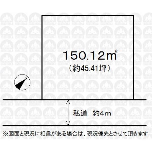 【区画図】敷地ゆとりの約45.41坪!