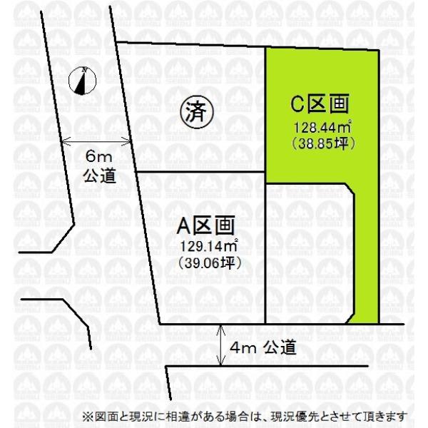 【区画図】敷地38.85坪!更地での販売ですので建築用地としてイメージしやすくおススメです。是非御見学いただければと思います。