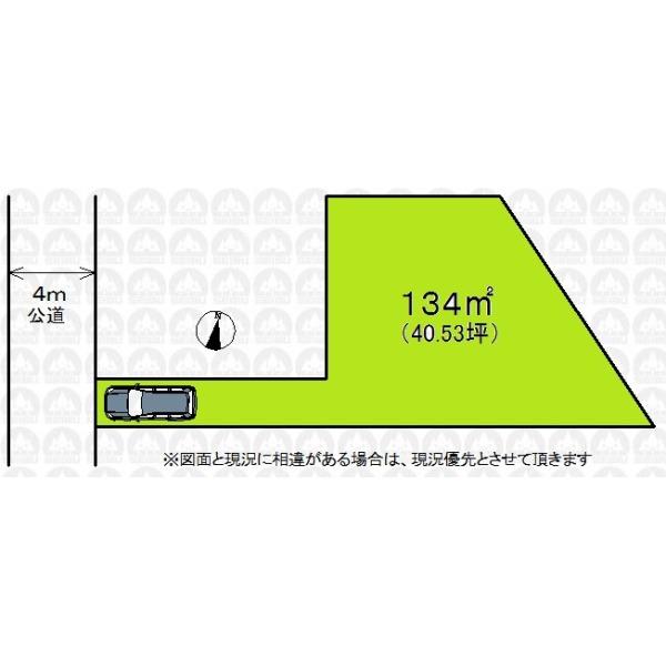 【区画図】建築条件なしのため、お好きなハウスメーカー・工務店で建築可能です。