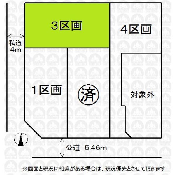 【区画図】建築条件なしの売地です。お好きなハウスメーカーで建築出来ます!