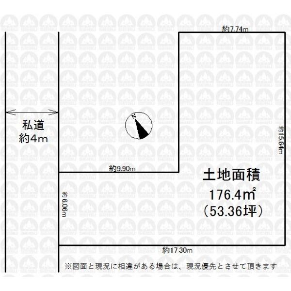 【区画図】建築条件なし!お好きなハウスメーカーで建築可能です!