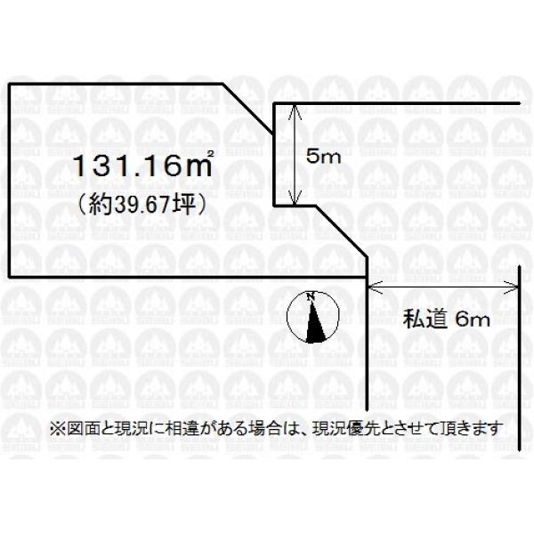 【区画図】敷地39坪以上!