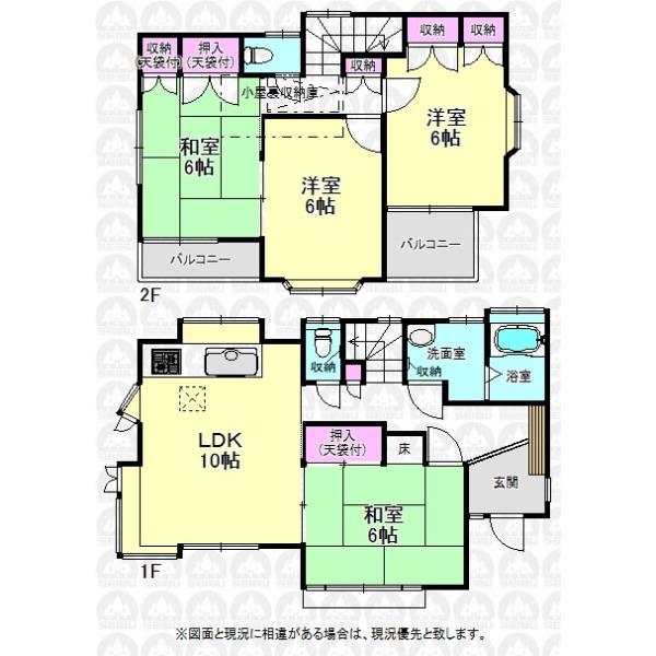 【間取】全居室6帖以上、南向きで明るい室内!