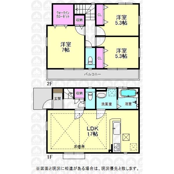 【間取】ゆとりある住空間、豊富な収納スペースが特長の3LDKタイプ!