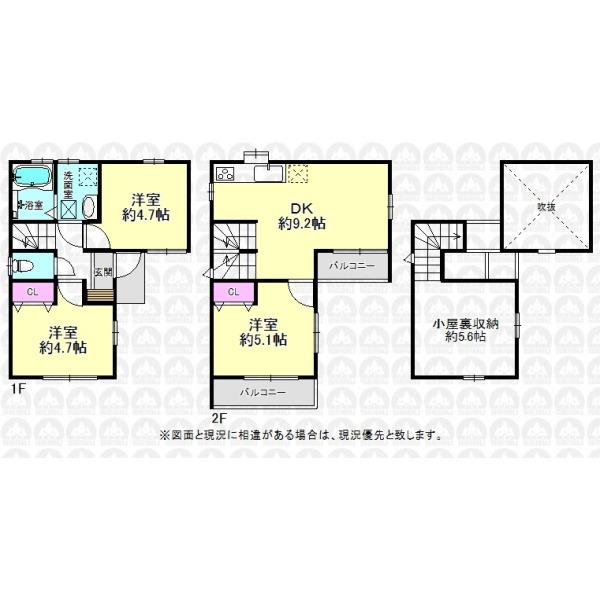 【間取】DKと居室にバルコニーが付いているので、お部屋いっぱいに陽射しが入ります。DKに階段があるので家族のコミュニケーションが更に増えます。
