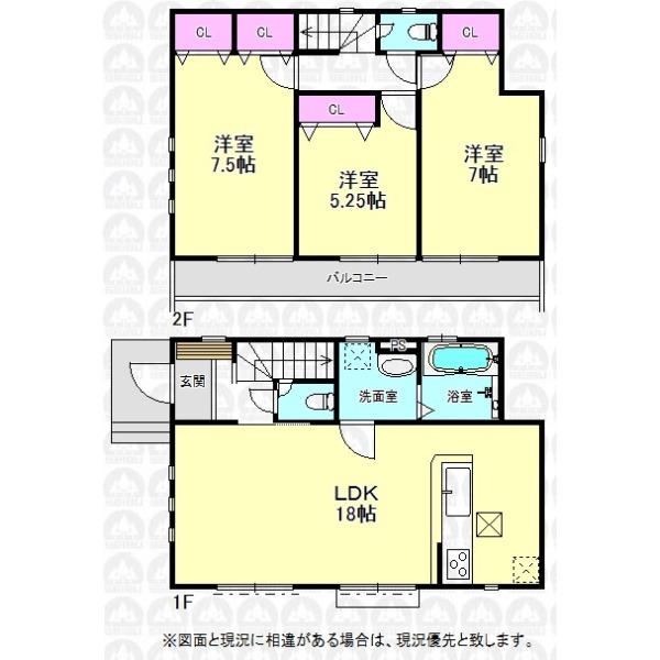 【間取】7帖以上の居室が2部屋とゆとりの大きさがあります。リビングも18帖とソファやダイニングセットを置いても充分な広さが有ります。