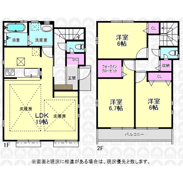 【間取】LDKの広さが19帖あり各居室も6帖以上の広さがあるゆとりの間取になっています。主寝室にはウォークインクロゼットが付いているのでお部屋をスッキリと片付けてお使い頂けます。