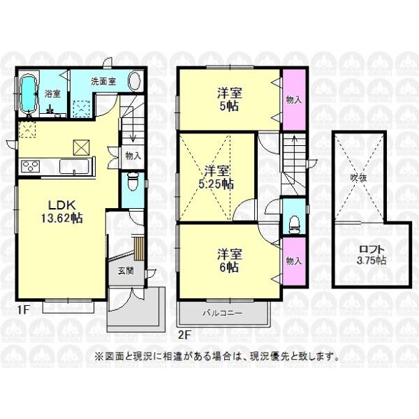 【間取】1号棟 豊富な収納スペースと、対面キッチン・リビングイン階段が特長の機能的な3LDK!