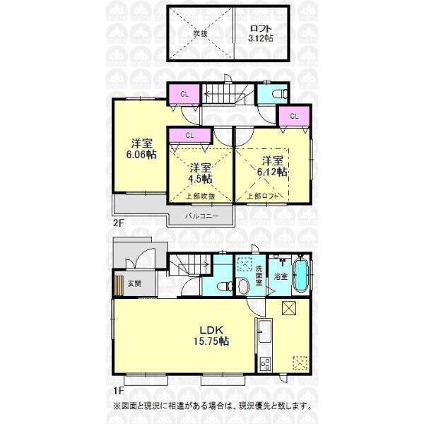 【間取】LDK15.75帖!対面キッチン、全室南向きで明るい室内!
