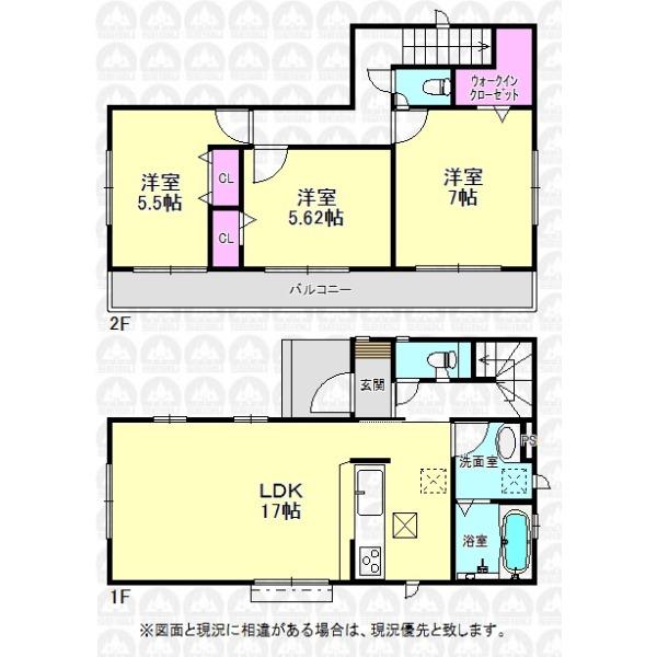 【間取】LDK17帖、主寝室7帖のゆとりある間取。ご家族みんながゆったりと過ごせます。