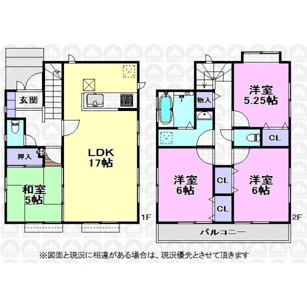 【間取】和室付の4LDK間取。17帖の広さのあるLDKなので家族全員が揃ってもゆとりの広さが有ります。