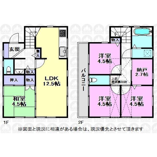 【間取】納戸約2.7帖+屋根裏収納あり!収納豊富なご住宅です!