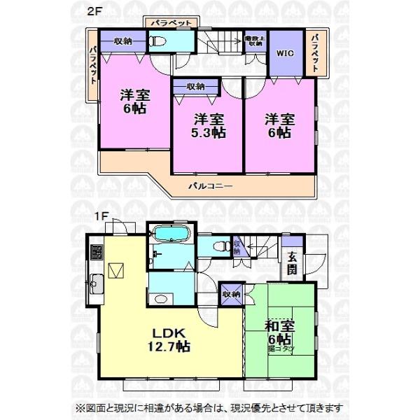 【間取】WICをはじめとした収納豊富な4LDK!掘りごたつ付きの和室は夏は畳の涼しさを感じ、冬はぬくぬく!心安らぐ空間に。