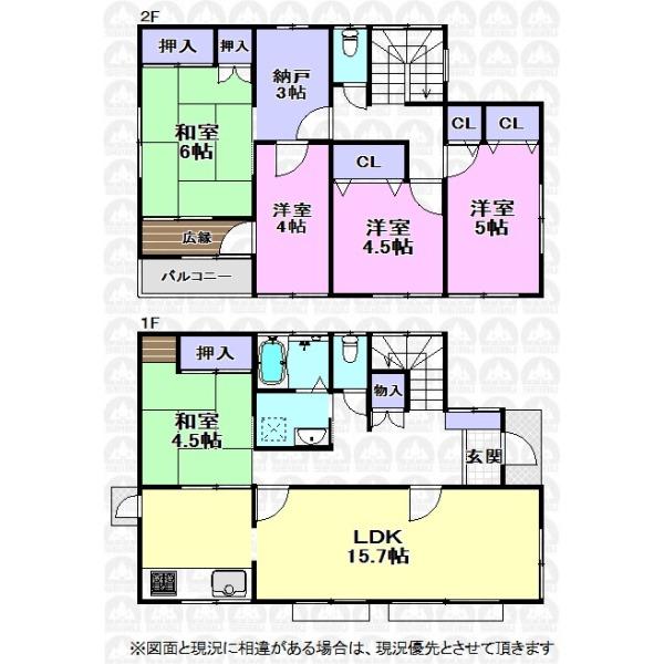 【間取】ゆとりの5SLDK!お好みのリノベーションでさらに魅力的なご住宅に!