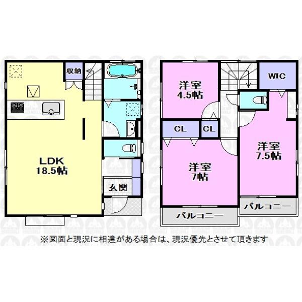 【間取】LDK広々18.5帖!7帖以上の居室が2部屋!WIC付で豊富な収納スペースです!