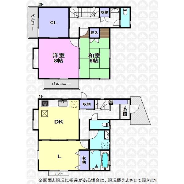 【間取】新規リフォーム済みのきれいなご住宅で新生活を!
