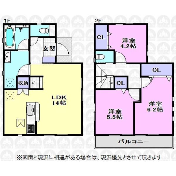 【間取】人気のリビングイン階段+対面キッチン!自然とご家族が集まる空間に。