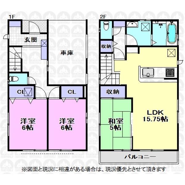 【間取】いぐさが香る和室付3LDK!人気のリビングイン階段と対面キッチン!