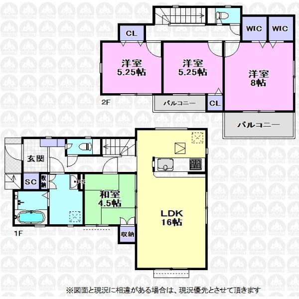 【間取】主寝室ゆとりの8帖にはWICが二か所!食洗機やワイドバルコニー嬉しい設備も充実。