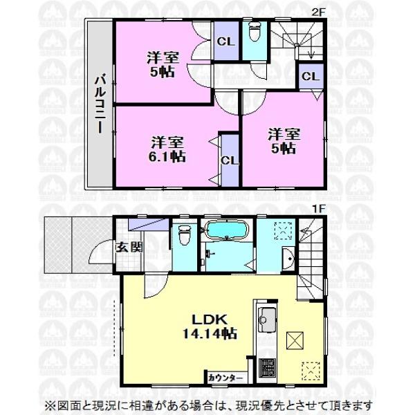 【間取】全室、2面採光+収納スペースあり!食洗機や浴室乾燥機で家事もラクラク!