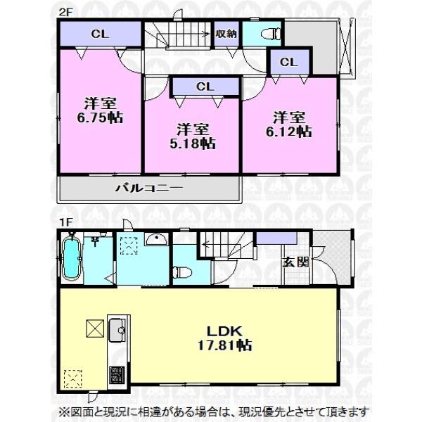 【間取】全室2面採光!明るい3LDKのご住宅です!