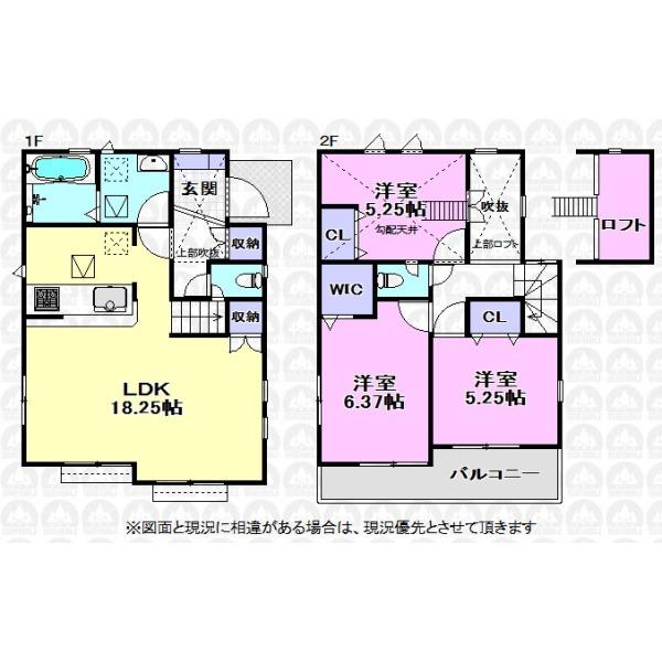 【間取】LDK広々18帖以上!WIC+ロフト+床暖房等、嬉しい設備充実のご住宅です!