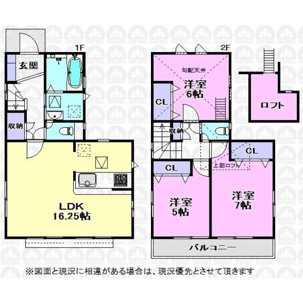 【間取】勾配天井にロフト!二部屋続きのワイドバルコニー!ゆとりの住空間。