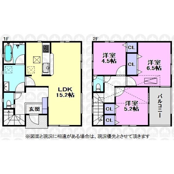 【間取】家事動線に配慮された水回り集中設計!全室二面採光の明るいご住宅です!