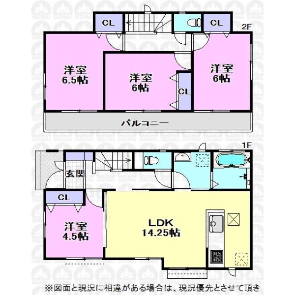 【間取】2階全室6帖以上!3部屋続きのワイドバルコニーで明るいご住宅です!