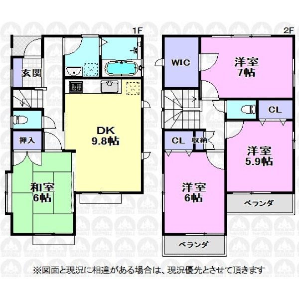 【間取】主寝室7帖には大型WIC!