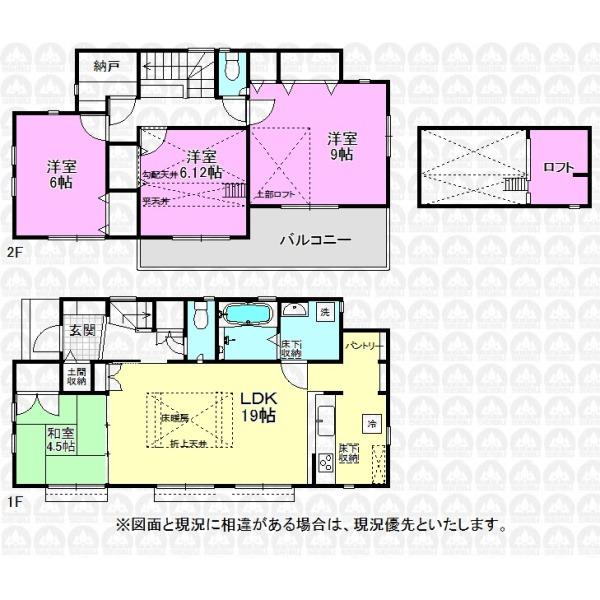 【間取】ご家族が集まるLDKは広々19帖!主寝室も9帖でゆとりの暮らし。