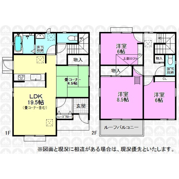 【間取】カースペース2台駐車可能!床暖房・食洗機・電動シャッター付きの長期優良住宅