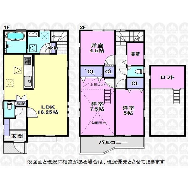 【間取】主寝室7.5帖上部には収納力高いロフトあり!書斎はご趣味やお仕事など用途多彩にお使いいただけます!
