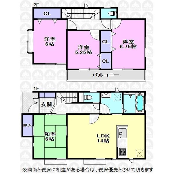 【間取】全室収納スペースあり!和室付4LDKのご住宅です!