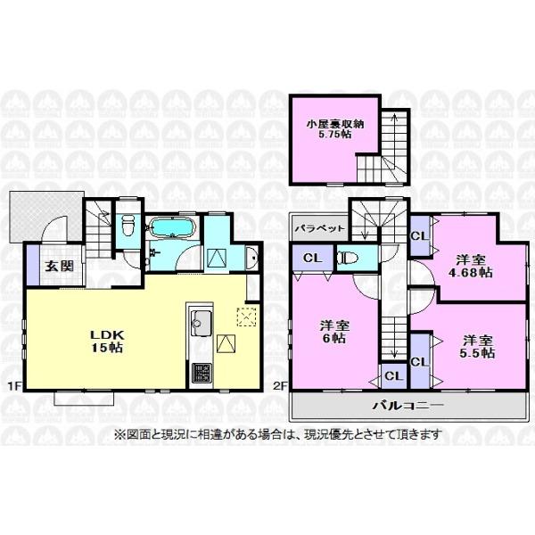 【間取】用途多彩な5.75帖屋根裏収納が魅力的な3LDKのご住宅です!