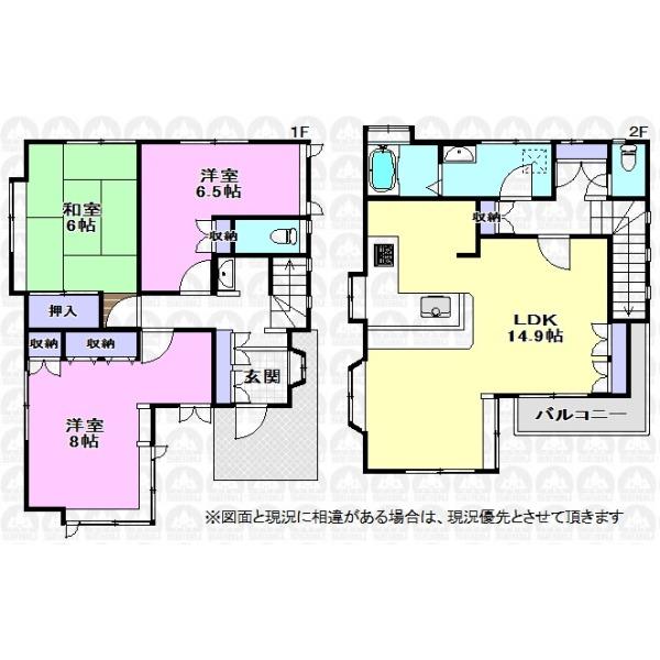 【間取】全居室2面採光、6帖以上の3LDK