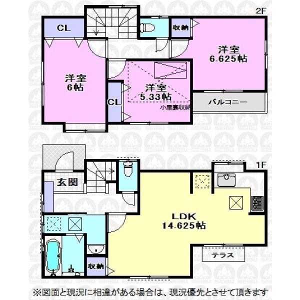 【間取】全室南西向き・南面バルコニーで陽光あふれる室内!豊富な収納スペースも魅力です!