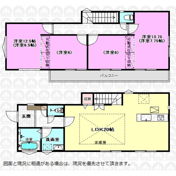 【間取】2階洋室のレイアウトを可動式の収納を使って変更が出来ます。住みながら家族の変化に合わせられる間取りです。