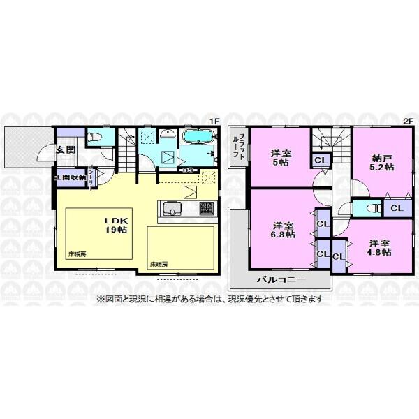 【間取】土間収納やパントリー等収納が豊富な間取りです。主寝室6.8帖には2箇所クローゼットがあるのでご夫婦で使い分けが出来ます。