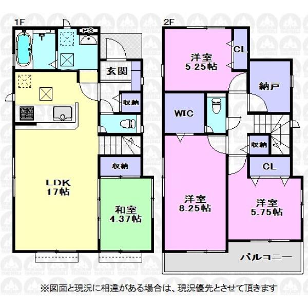 【間取】LDKは広々とした17帖の広さが有ります。WIC・玄関収納の他に納戸2.5帖もあり収納力が豊富な間取りです。