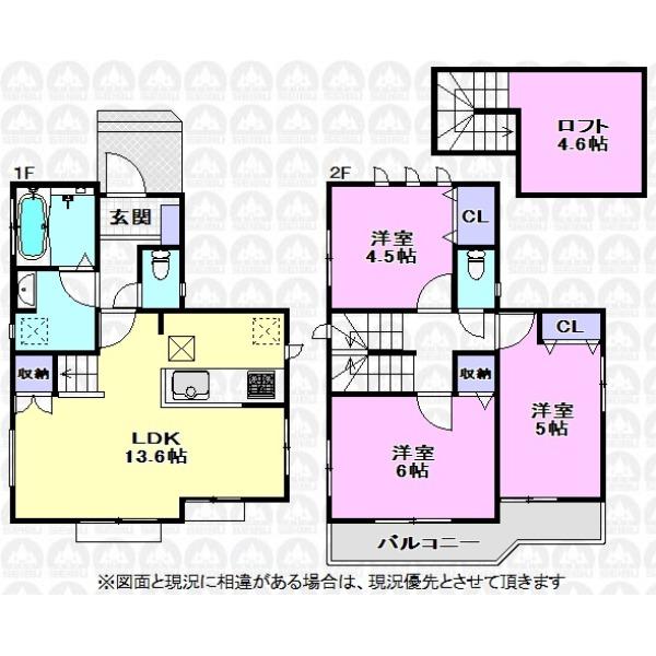 【間取】リビング収納や固定式階段のロフト等収納が豊富な間取りです。
