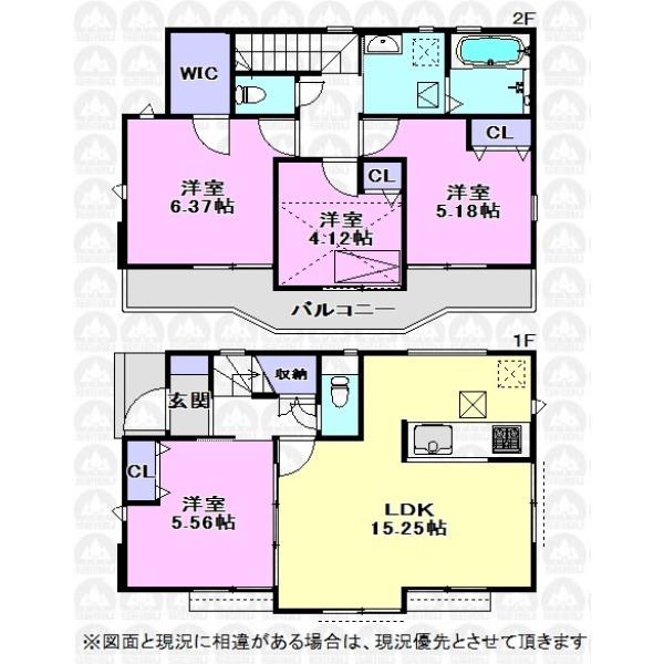 【間取】15.25帖のLDKと洋室5.56帖の戸を開放すれば20.81帖のスペースを作ることが出来ます。シチュエーションに合わせた使い方が出来ます。