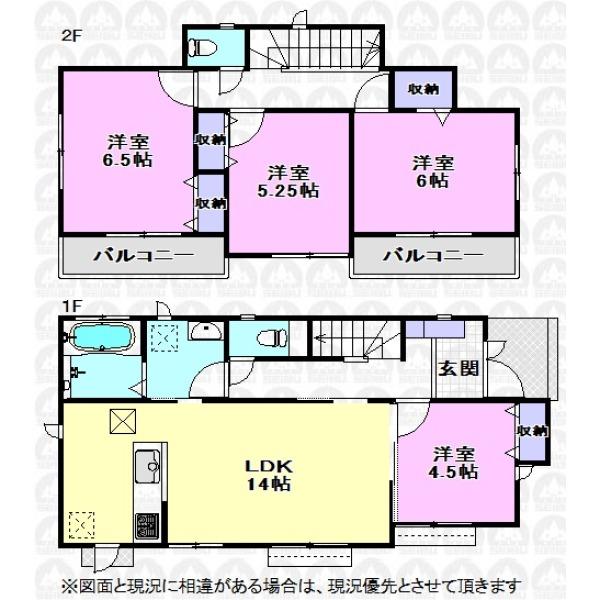 【間取】全室南東向きで日当り良好!洋室4.5帖が有るのでテレワーク用のスペースが欲しい方にもおススメです。