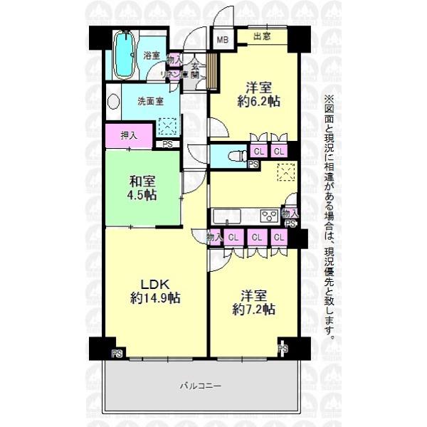 【間取】主寝室7.2帖には収納が多く付いているのでスッキリと使えそうです。和室との境を無くせばLDと合わせて15.6帖のスペースが広がります。