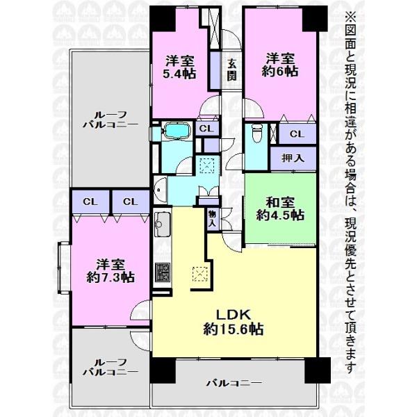 【間取】主寝室が7.3帖あり角部屋でしかも前面がルーフバルコニーなので明るく開放感のある御部屋になります。またリビングからも2方向で出入りが出来る窓があるので、広々としたスペースになります。